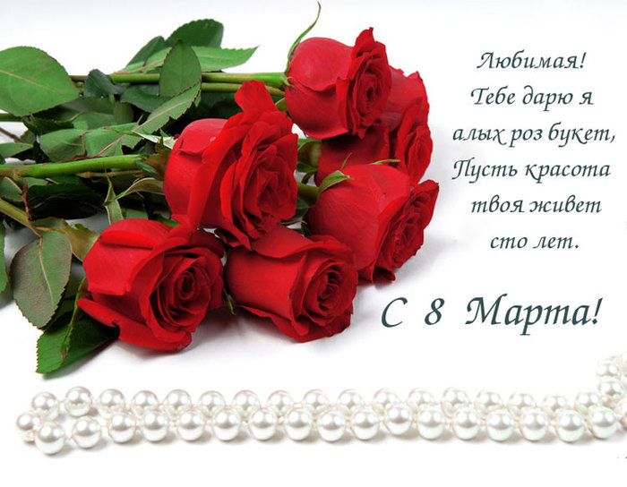 Стих для девушке с цветами