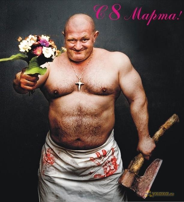 yxaxa_ru_shkolnaya-scenka-na-8-marta-2012 (613x673, 69Kb)