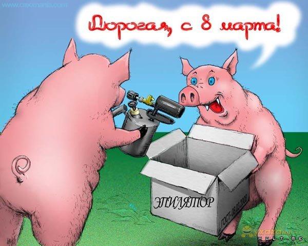 yxaxa_ru_chitat-shutki-k-8-marta-dlya-radio (600x480, 56Kb)