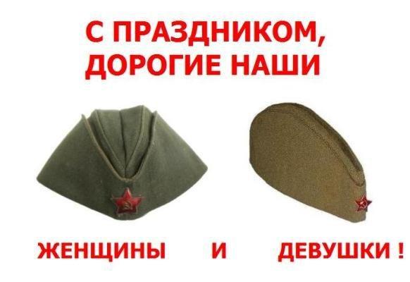 yxaxa_ru_rzhachnye-ugarnye-sms-pozdravleniya-na-8-marta-2012 (582x400, 30Kb)