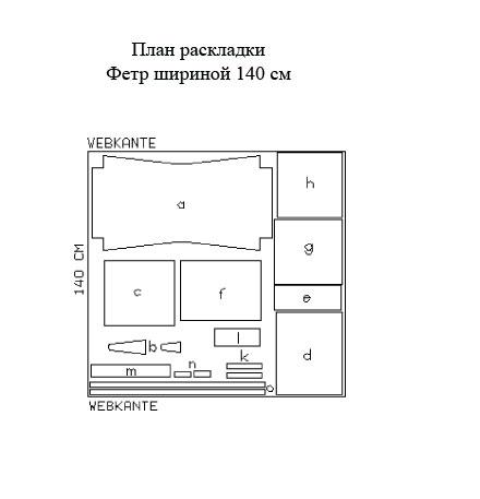 1331151207_000001852868 (440x457, 18Kb)