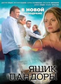 film5 (214x295, 11Kb)