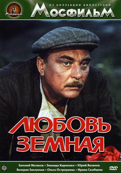 film61939 (421x600, 161Kb)