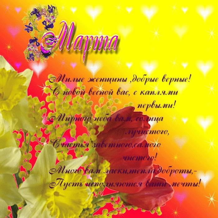 http://img0.liveinternet.ru/images/attach/c/4/84/474/84474566_large_0_5451e_6e3373aa_XL.jpg