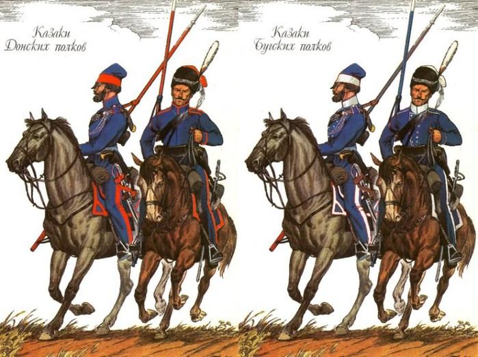 05 казаки донские и бугские (700x521, 115Kb)
