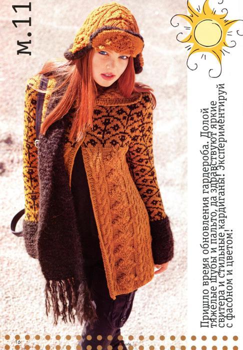 knit312_17 (486x700, 74Kb)