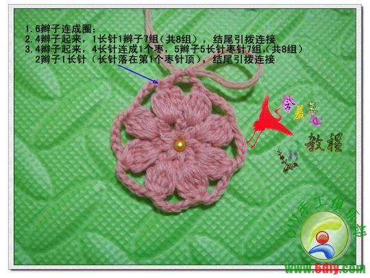 298_130554_84cc41cf43d327a (540x406, 48Kb)