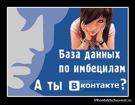 4631441_1310682171_zhertvykontakta (450x350, 32Kb)