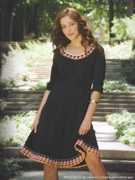 3661726_modern_harlequin_dress (524x700, 254Kb)