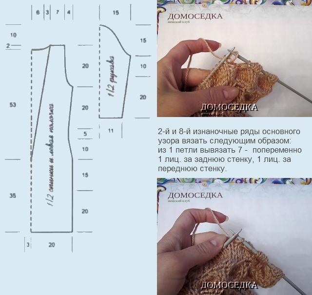 http://domosed-ka.ru/knitting/pullo...nyiy-kardigan-2.