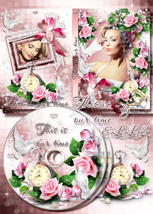 DVD-by-ELLA (500x700, 188Kb)