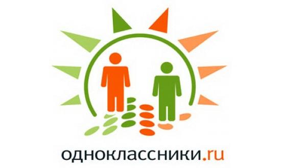 Появился новый сайт посвященный социальной сети odnoklassniki.ru