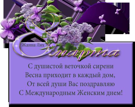 84454595_84394251_2[1] (467x373, 192Kb)