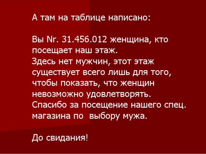Man_shop_13 (699x525, 45Kb)