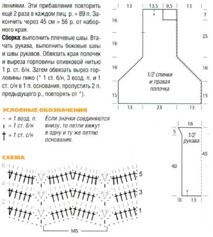 4403711_jaketkruchkom2 (429x479, 68Kb)