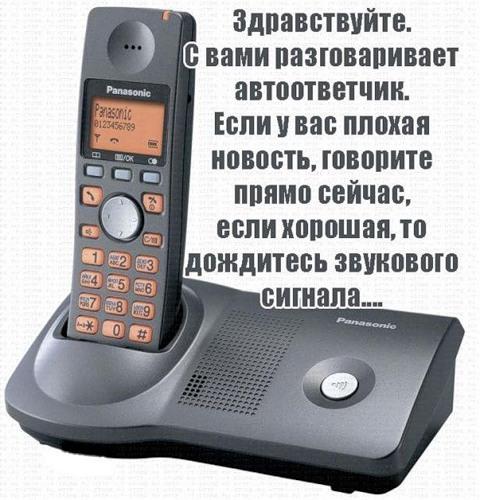 0_562de_a47a071b_L (480x500, 74Kb)