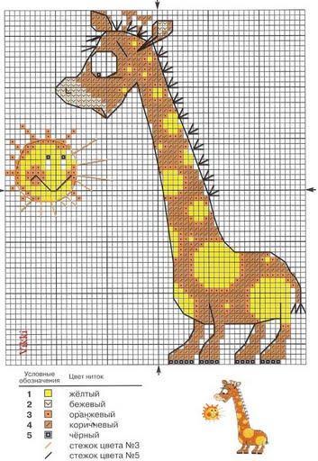 жирафик (353x512, 54Kb)