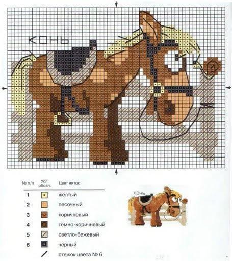лошадка (455x512, 59Kb)