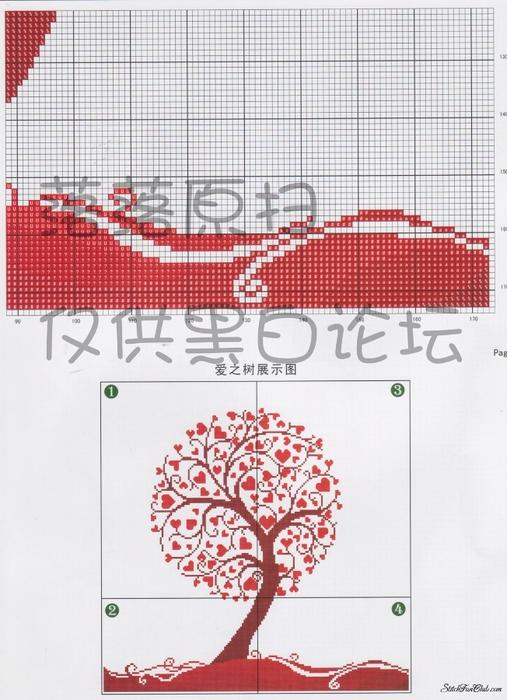 дерево лю (507x700, 267Kb)