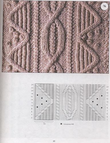 arany-14 (384x500, 69Kb)