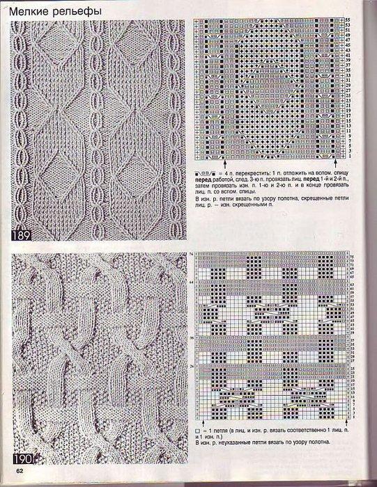 ffa126a76440 (541x700, 169Kb)