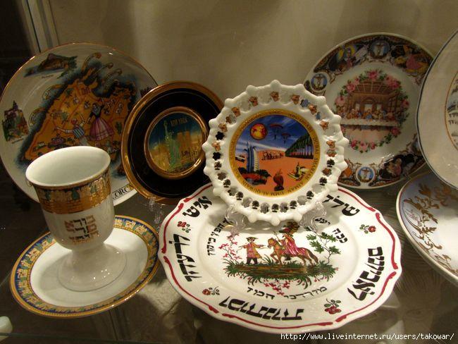 Ярославль. музей фарфора/1331328797_IMG_9995 (650x488, 178Kb)