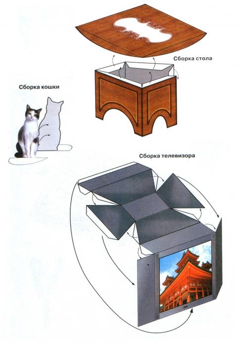 Мебель для кукол из бумаги