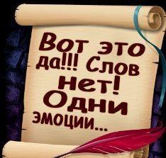 51571153_7_0 (234x223, 14Kb)