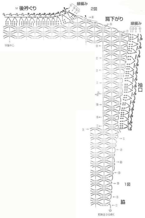 Копия (3) 404++ (465x700, 63Kb)