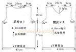 Превью схема-вязания-кофточки-8.1 (700x484, 63Kb)