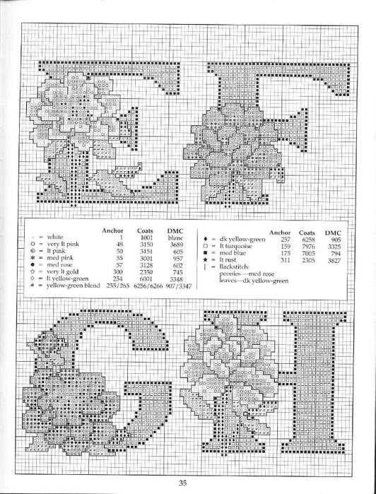 alfaflowerImage35 (532x700, 256Kb)