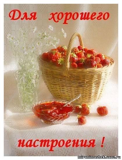 http://img0.liveinternet.ru/images/attach/c/4/87/677/87677368_206032384.jpg