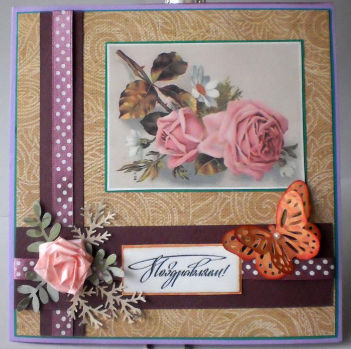 Розы для открыток своими руками 522