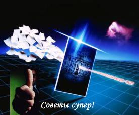 3869930_0_6ce10_a8c4701_orig (276x227, 47Kb)