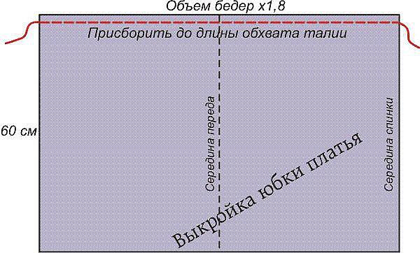 001б (600x362, 85Kb)