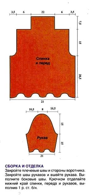 павлин2 (299x639, 114Kb)