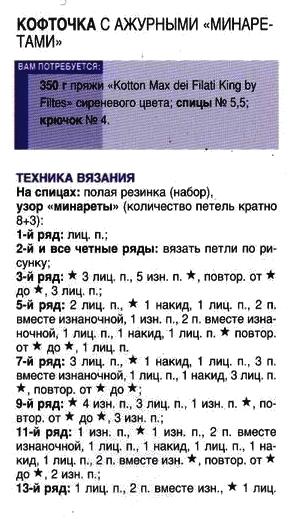 павлин4 (293x530, 141Kb)