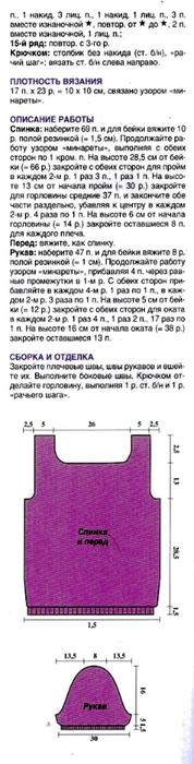 павлин5 (178x700, 124Kb)