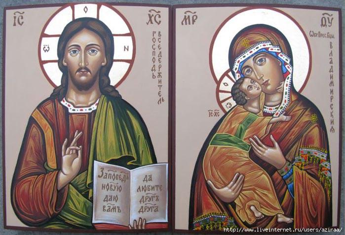 венчальные иконы (700x477, 188Kb) .