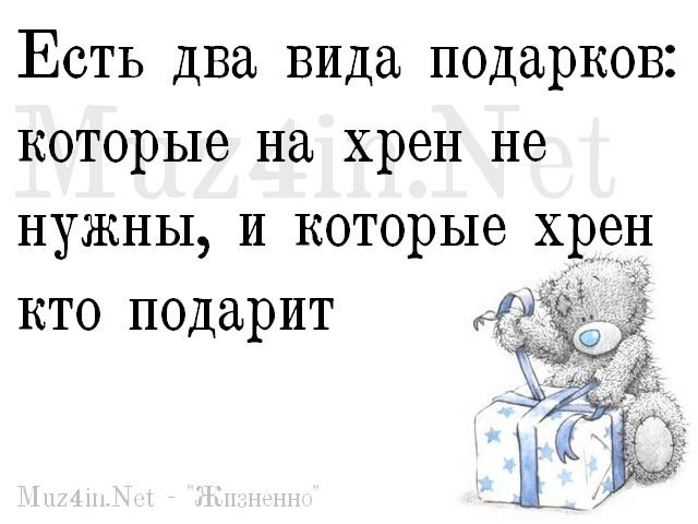 1325790794_304 (640x480, 65Kb)