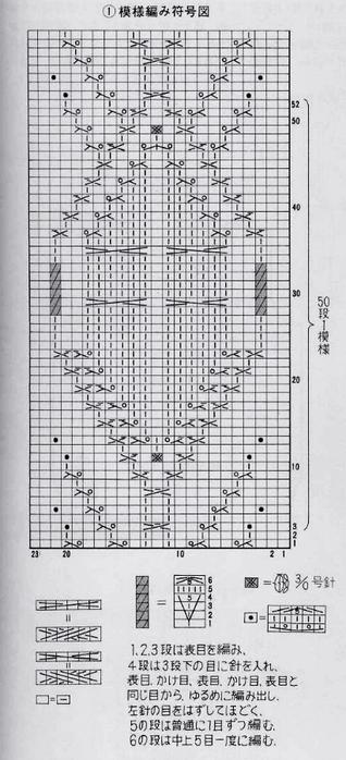 впвп3 (318x700, 175Kb)