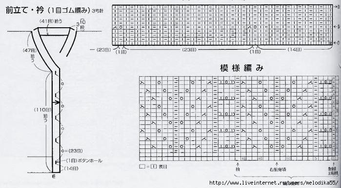 ммы2 (700x386, 223Kb)