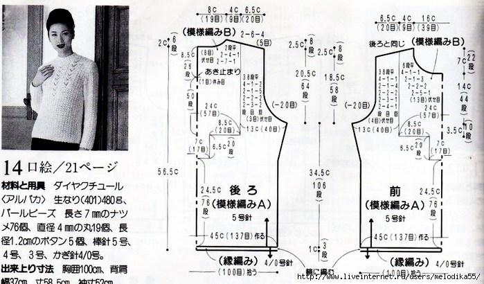 чп1 (700x410, 211Kb)