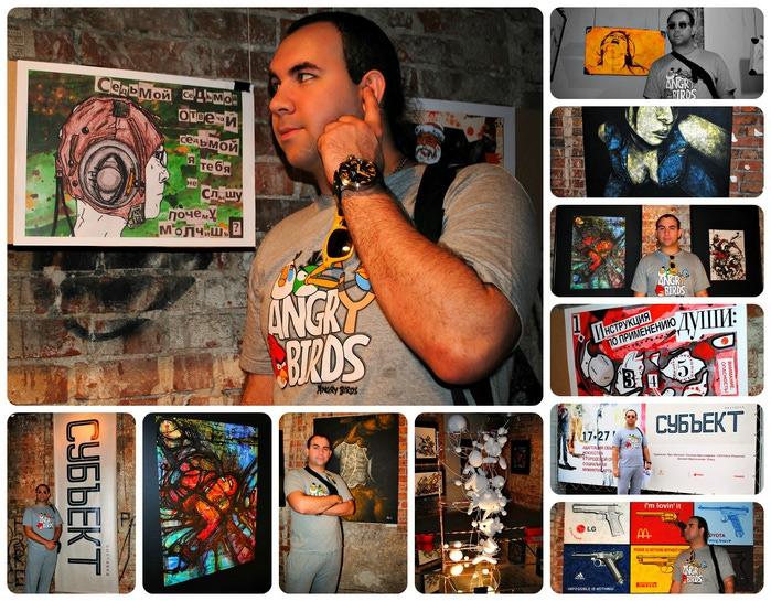 Выставка Субъект @ Арт-центр (700x545, 182Kb)