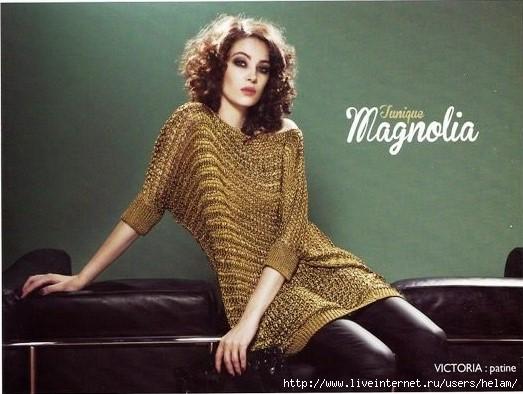 magnolia1 (523x394, 127Kb)