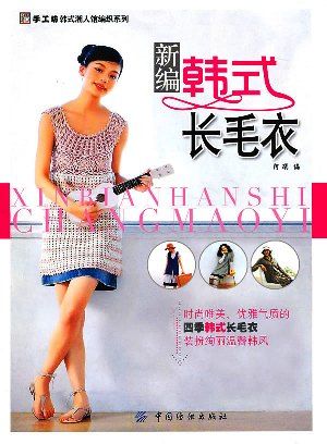 Xian Bian z - копия (3) (300x408, 37Kb)
