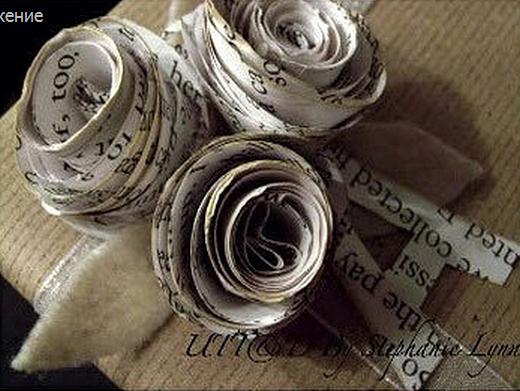 Цветы из газеты розы