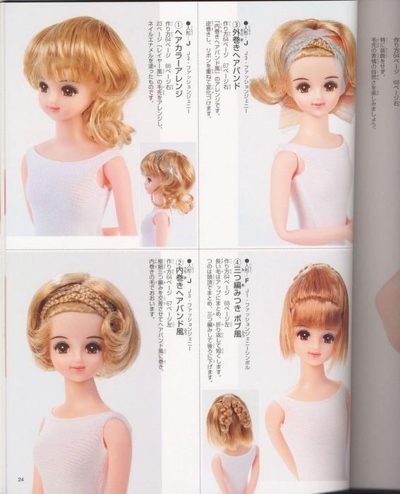 как сделать кукле прическу своими руками