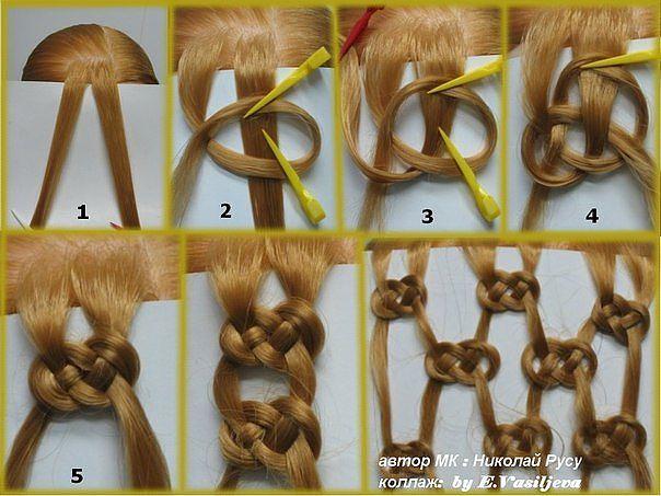 Плетение из косичек обучение