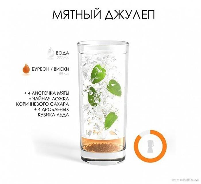 4278666_ug59_mjatnyi (700x641, 62Kb)